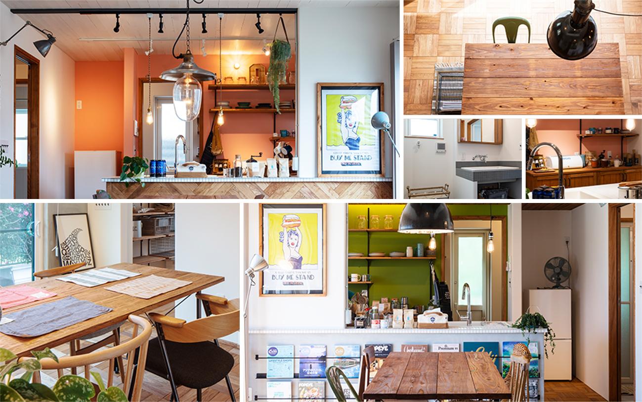 自然素材を使ったデザイン住宅 居心地の良い、おしゃれでスタイルのある暮らし