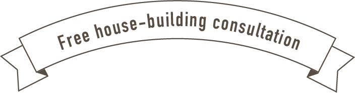 Free house-building consultation