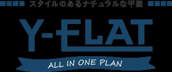 ロゴ:スタイルのあるナチュラルな平屋 Y-FLAT