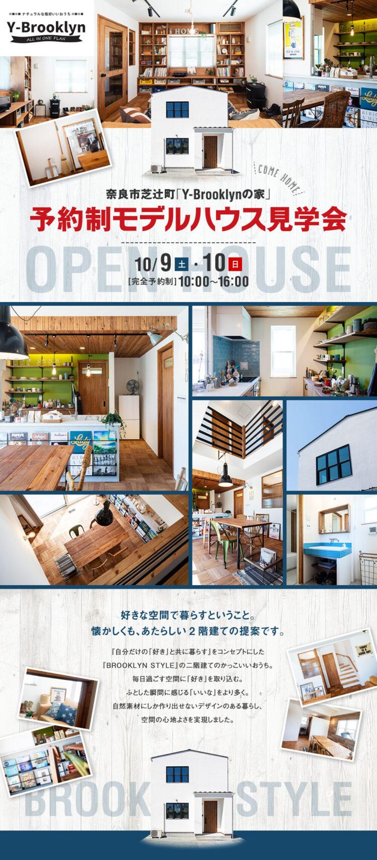 LP 芝辻 1009-10