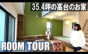 【ルームツアー】35.4坪の高台のお家|玄関とキッチンが繋がる動線