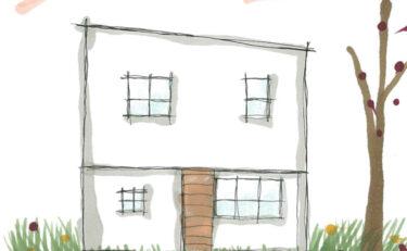 【完全予約制】OPEN HOUSE 奈良県奈良市大森西町 F様邸完成見学会