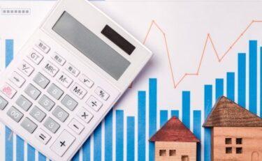 知っておきたい住宅ローンのこと 〜貯金がなくても住宅は買えるの?〜