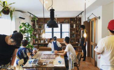 OPEN HOUSE 奈良市芝辻町期間限定展示場のおうち『Y-BROOKLYNの家』(完全予約制)