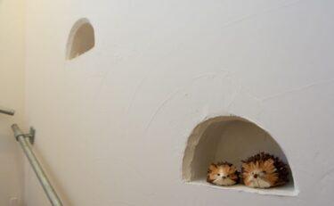 経年変化を楽しもう!塗り壁のあるお家のメンテナンス方法