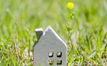 「建築条件付き」について解説!メリットとデメリットとは?